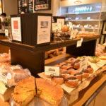 GARDEN HOUSE CAFEパン