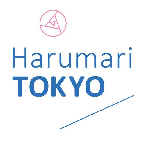 Harumari TOKYO スタートしました