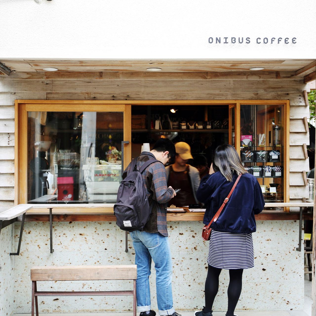 カフェが人を繋ぐ。果実味あふれるコーヒーが生んだ、中目黒のコミュニティ