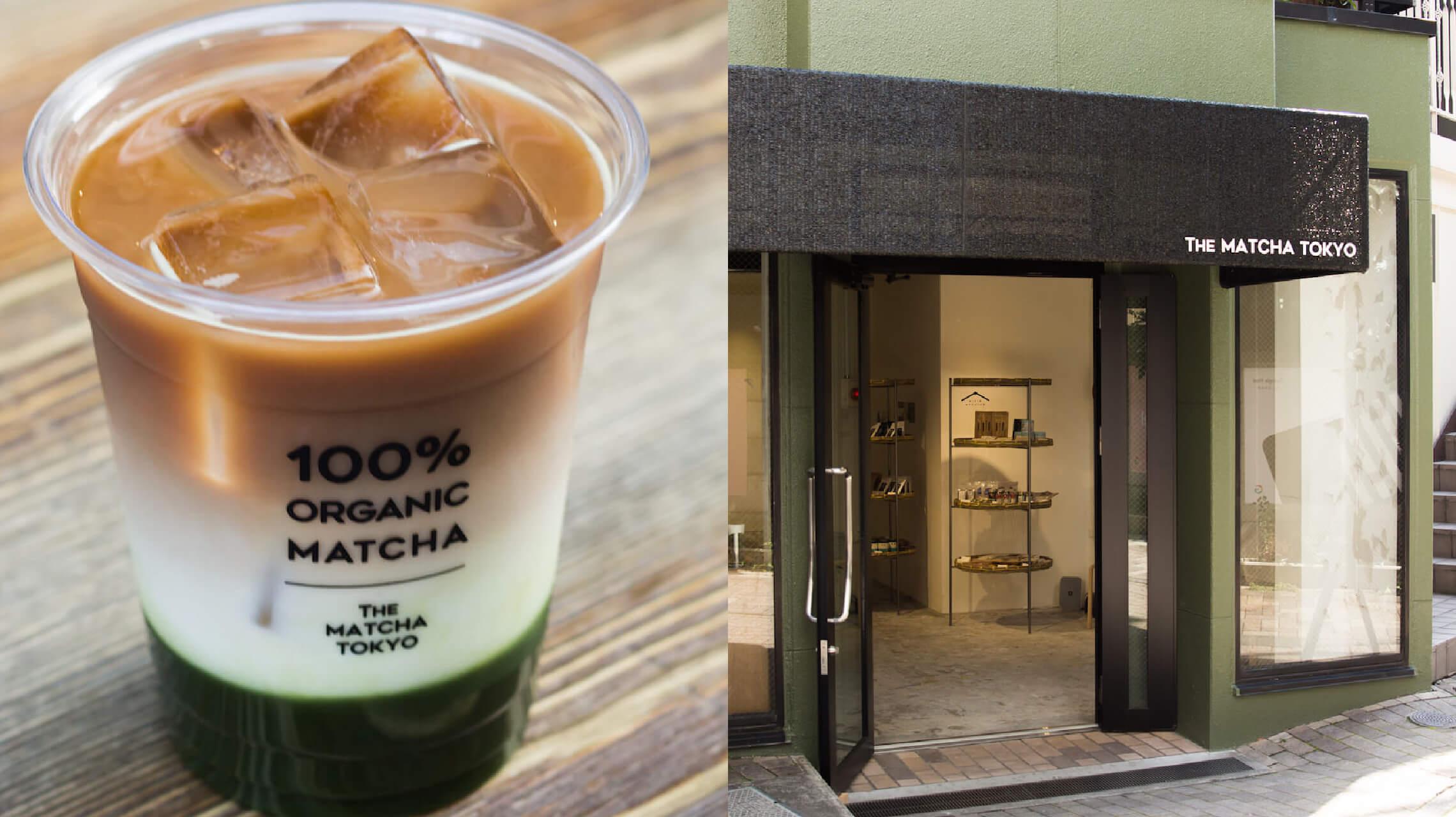 より健康に、美しく。オーガニック抹茶スタンド「THE MATCHA TOKYO 表参道」オープン