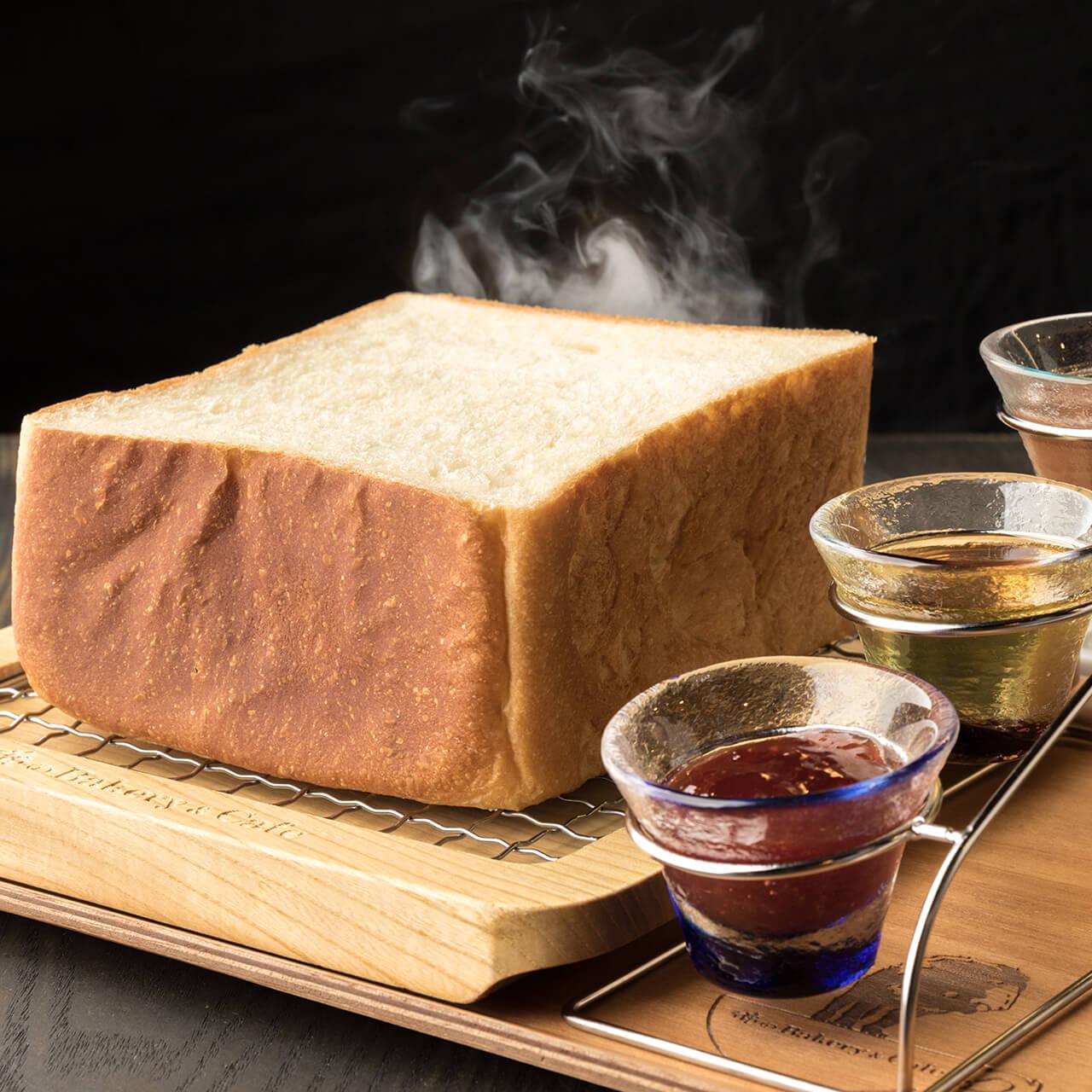 朝の気分が上がる。食パンが美味い店