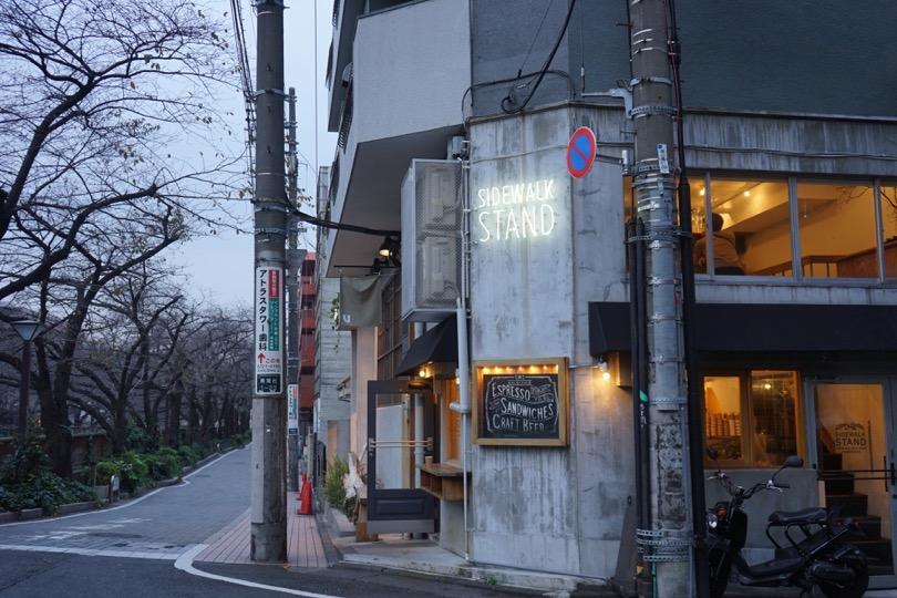 SIDEWALK STAND nakameguro(サイドウォークスタンド)