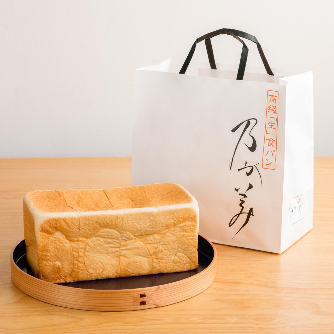 東京人だけが知らなかった、行列のできる人気食パン。「乃が美」が麻布十番にオープン