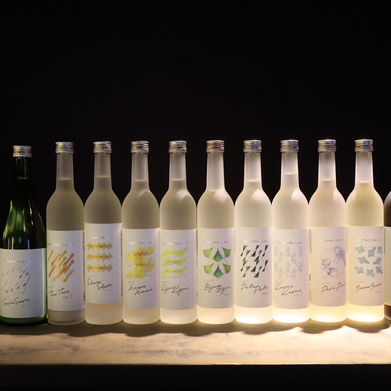 10口飲むだけで好みの日本酒がわかる。試飲データによるAI判定のスゴい実力
