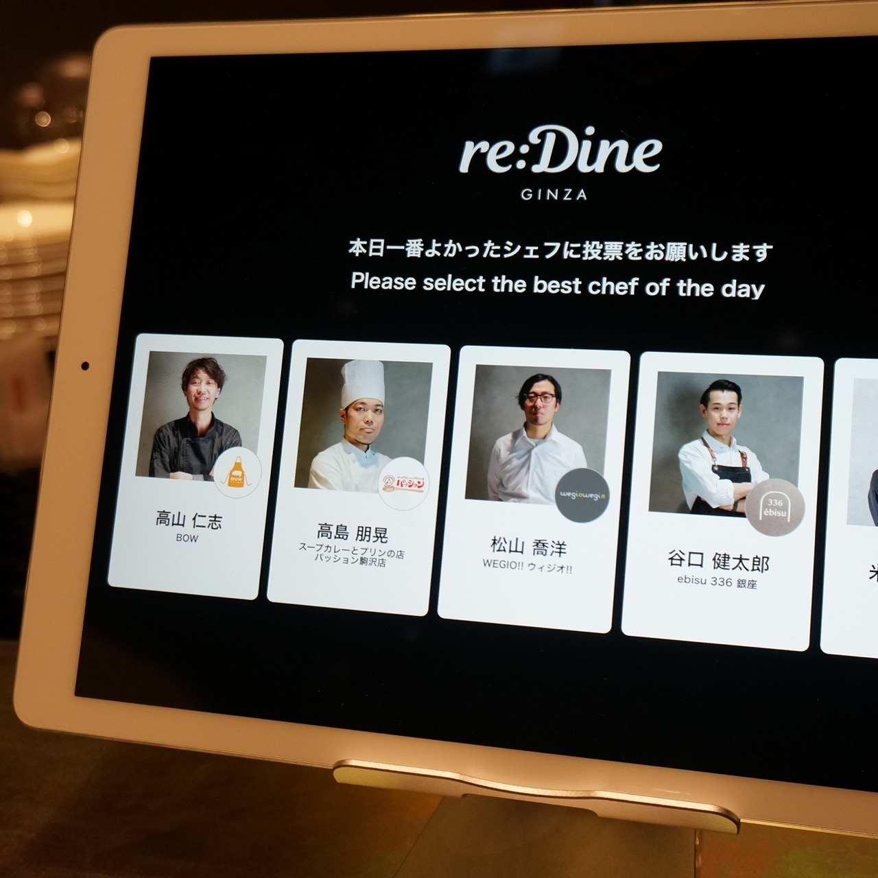 日本初のシェア型レストラン「re:Dine GINZA」を体験! 次世代のトップシェフの味を楽しむ