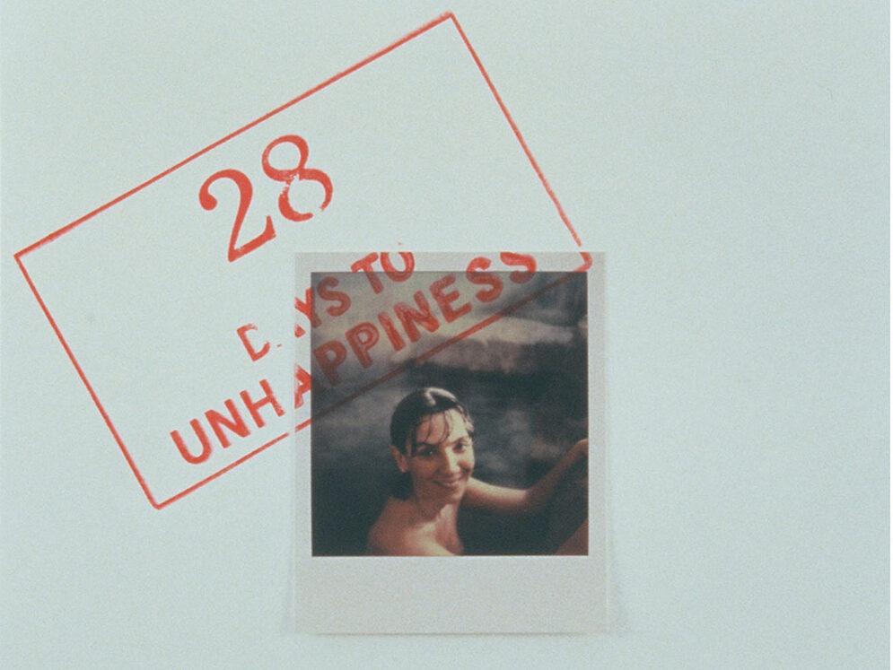 写真と言葉の物語。その罠にハマり始める30分/『ソフィ カル-限局性激痛 原美術館コレクションより』