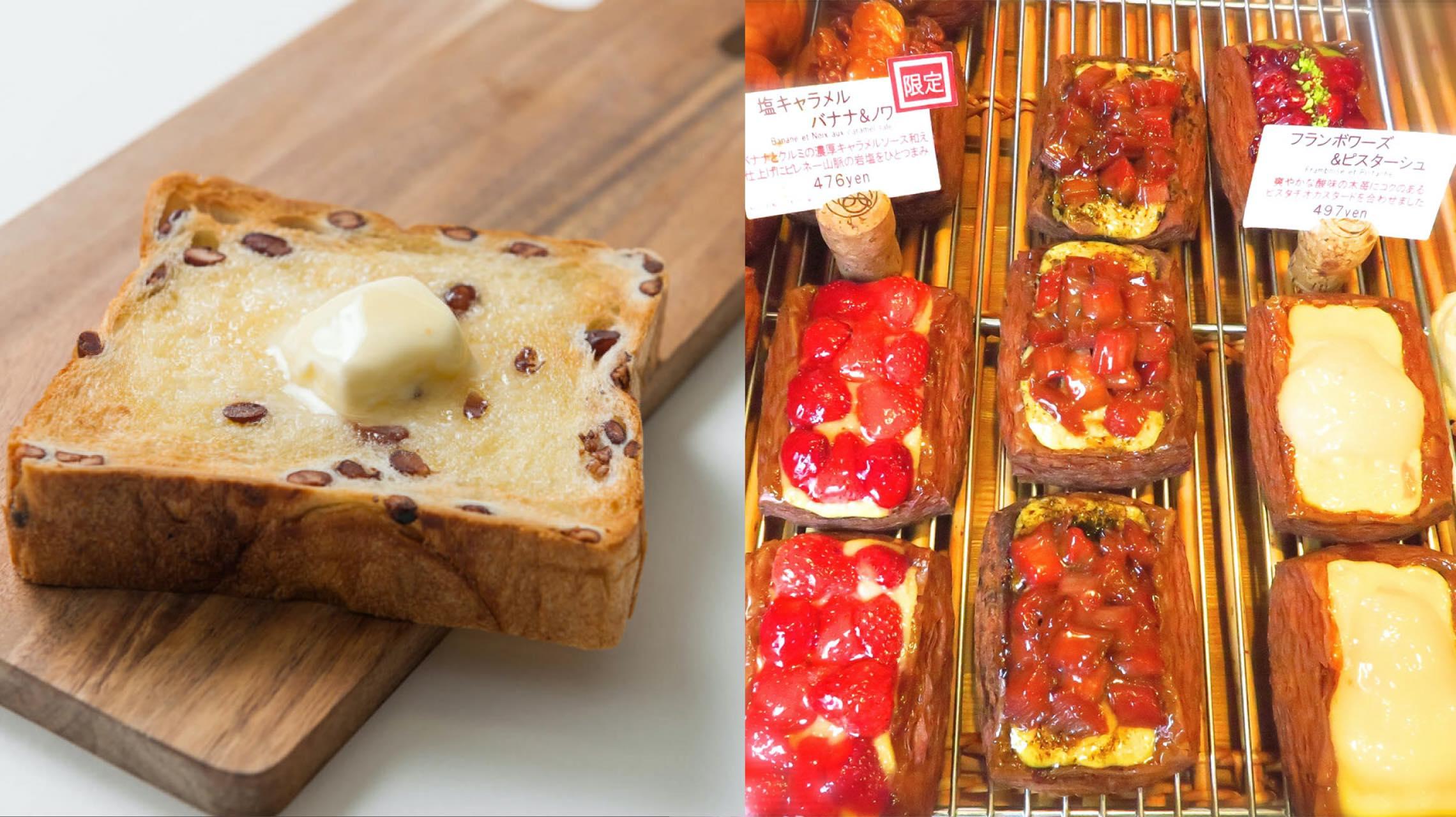ふんわり食パンやクロワッサンなど、パンの聖地・世田谷区で見つけた4つのパン屋。