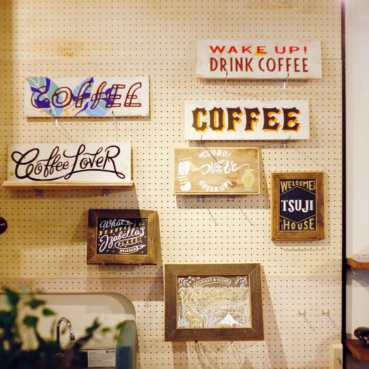 カフェには「手描き看板」の温もりを。看板はアートの域へ進化中。