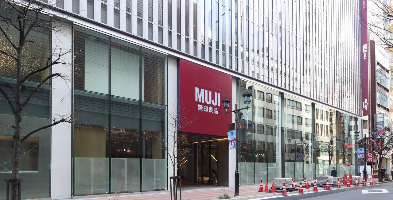 MUJIホテルがいよいよ日本に。無印良品の世界旗艦店が銀座にオープン