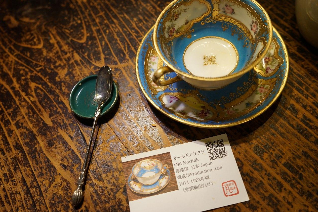 香り高い珈琲とクラシカルな空間。老若男女に愛される新宿のおすすめ純喫茶
