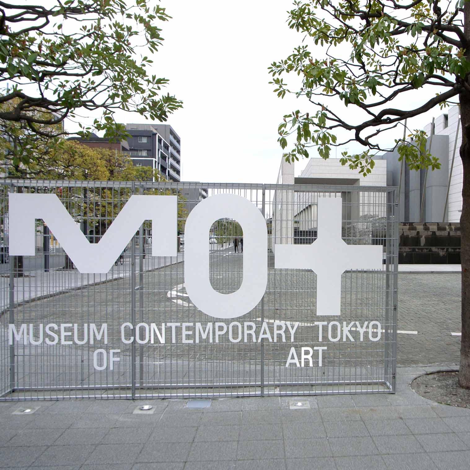 アートをより身近に。清澄白河のランドマーク「東京都現代美術館」が帰ってきた