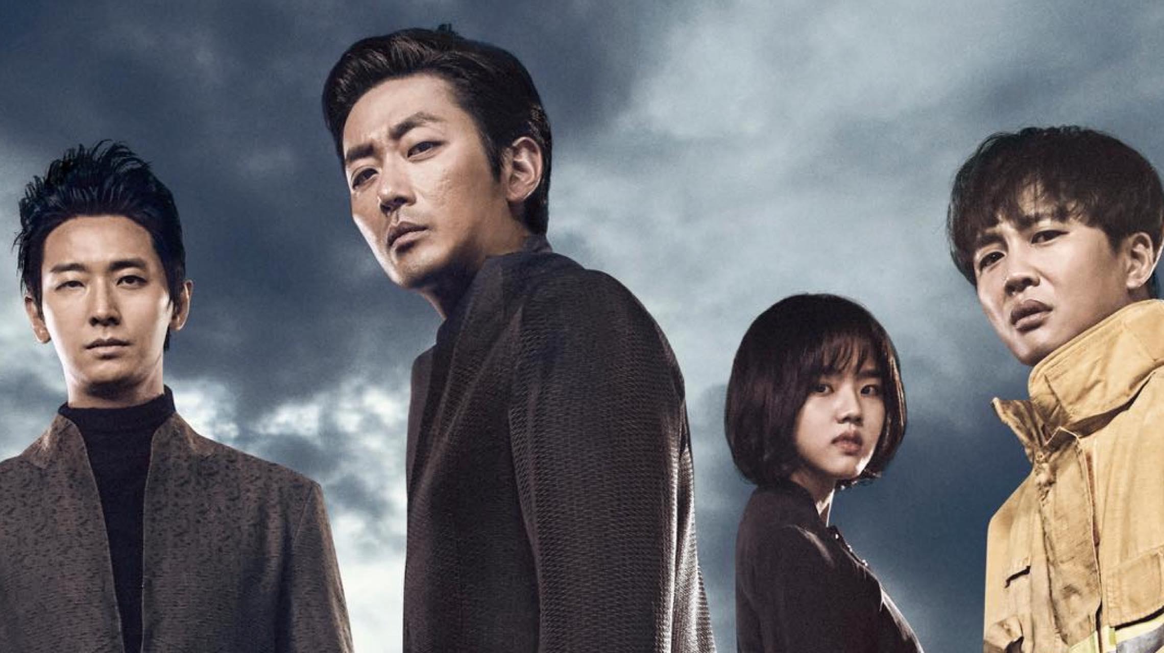 韓国の人気コミック原作映画が描く「死後の世界」に、そうきたか!とザワつく!