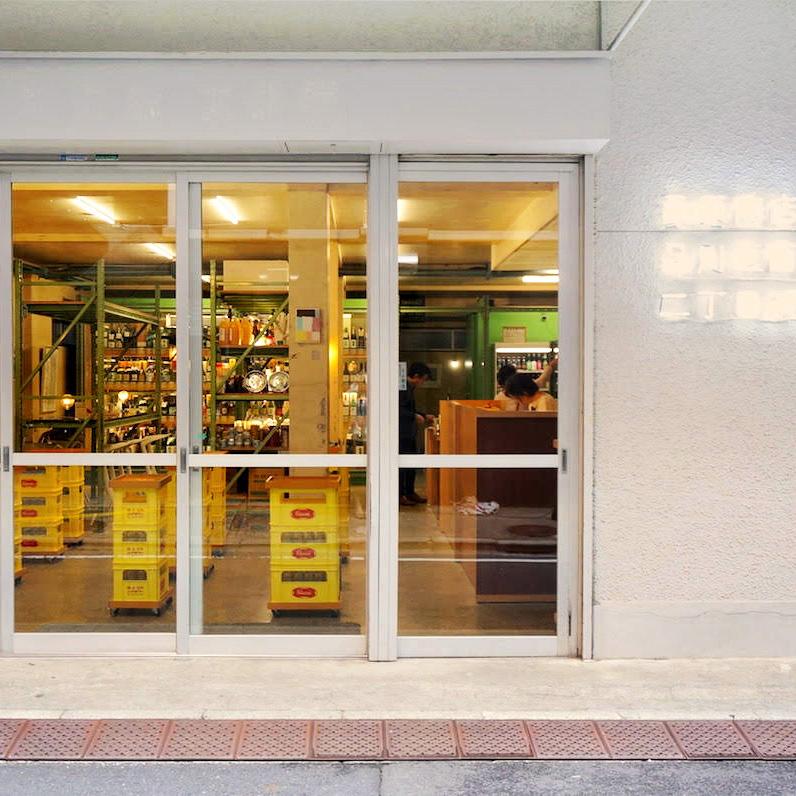 アートのように酒を愉しむ?日本酒ビギナーこそ通い詰めたい「桑原商店」の世界