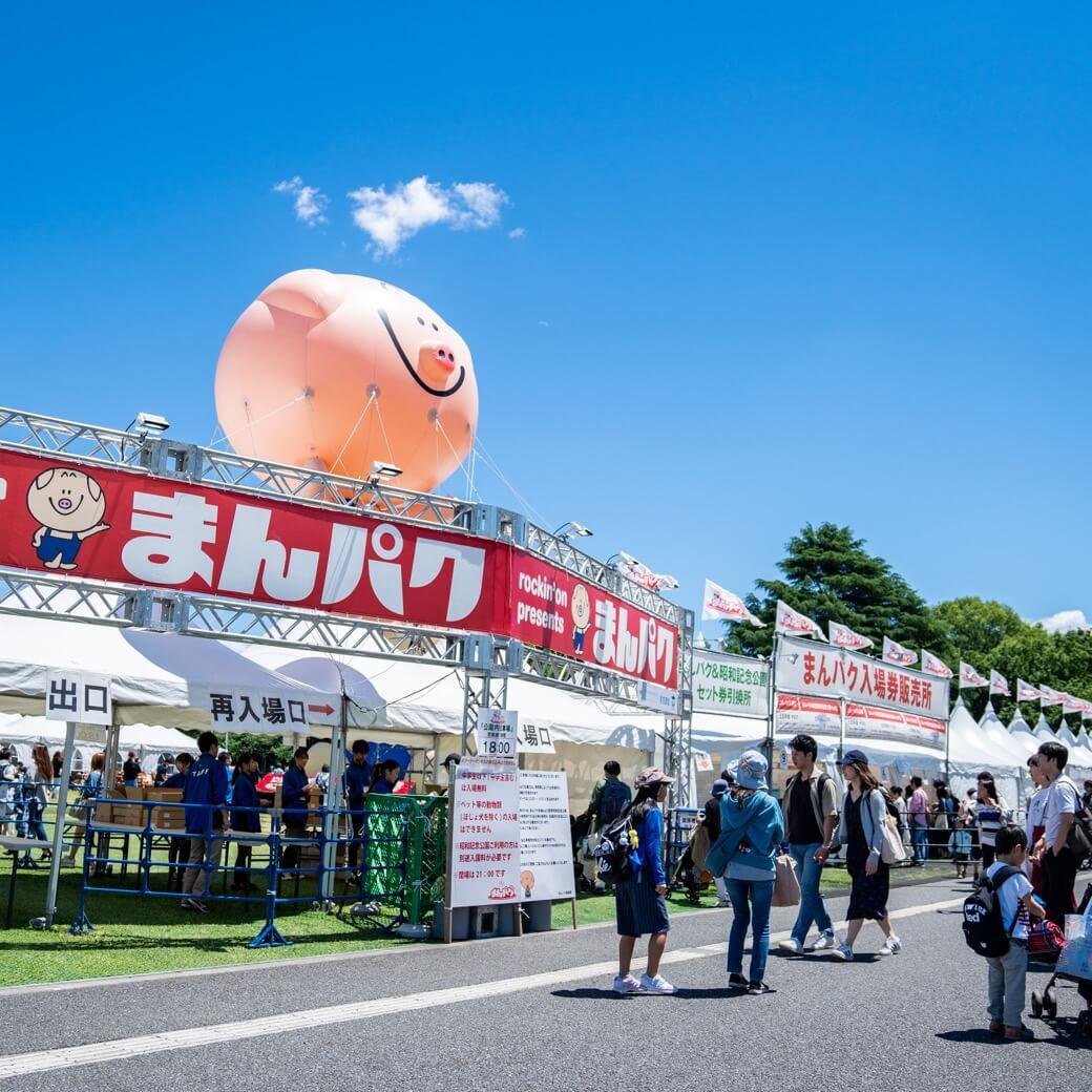 まさに食の楽園。広大なスペースに人気店が集結した巨大フードフェス「まんパク2019」