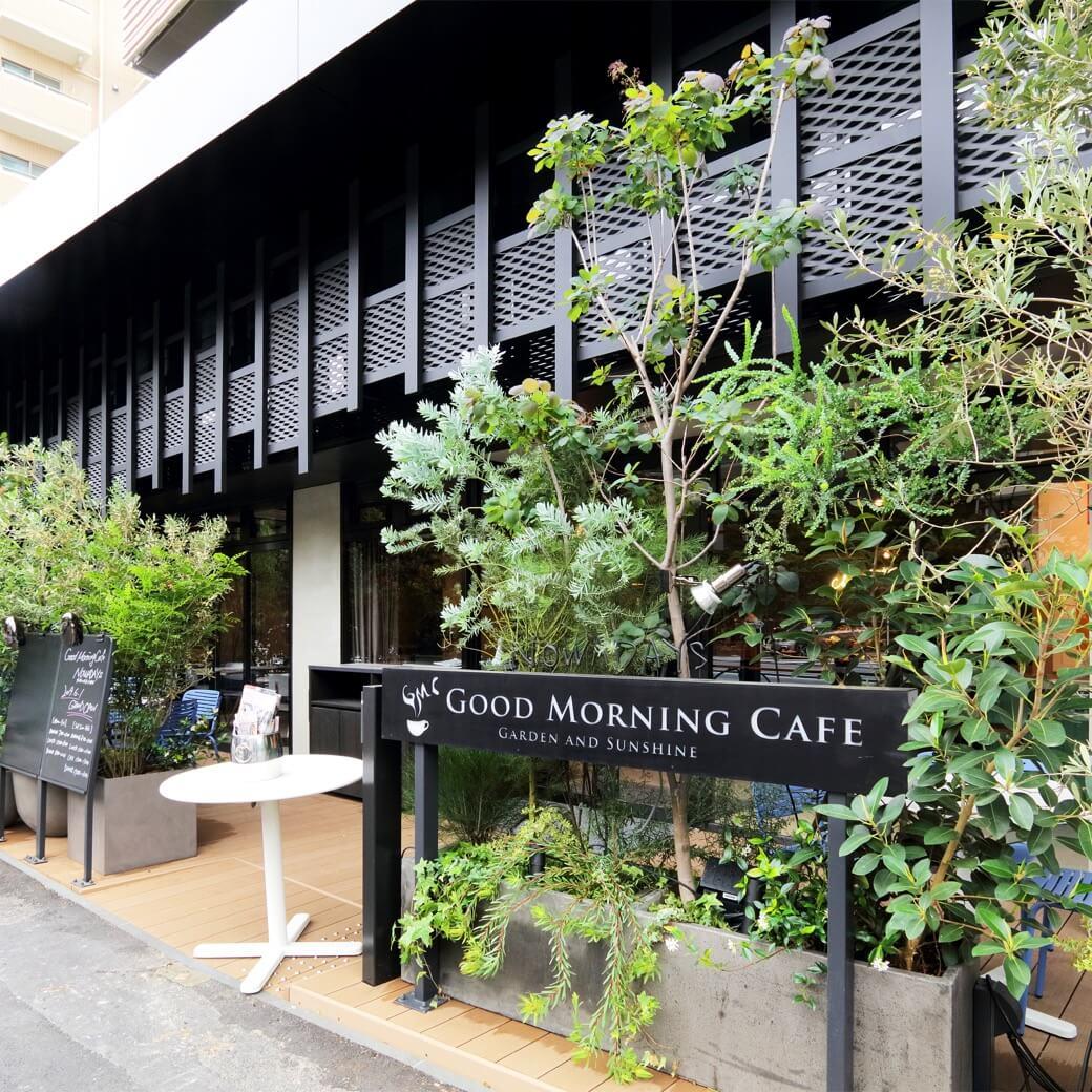 いい一日はいい朝から。千駄ヶ谷のカフェで体がよろこぶ上質モーニング