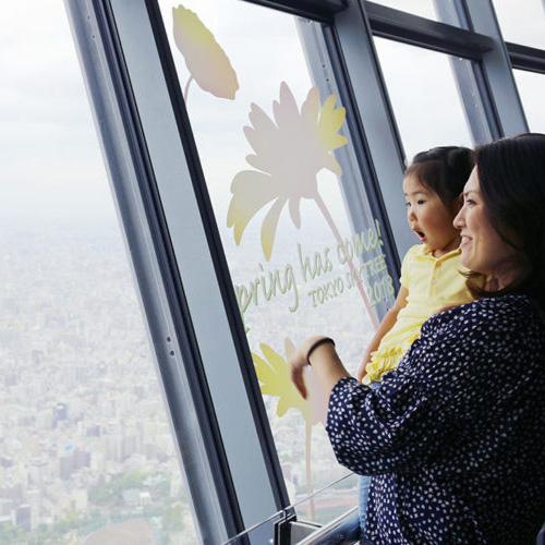 東京スカイツリー(R)はただの観光地と思っていたら損をする!