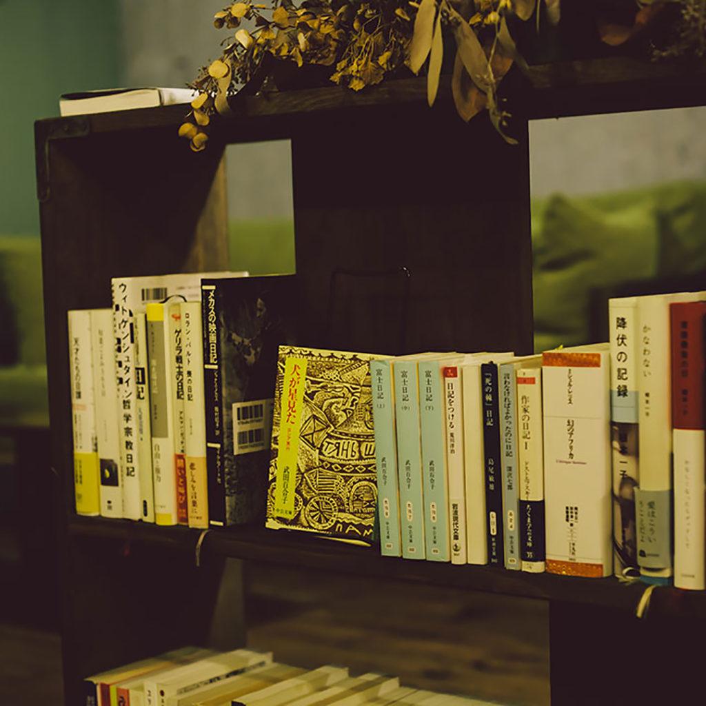 fuzkue (フヅクエ)の本棚