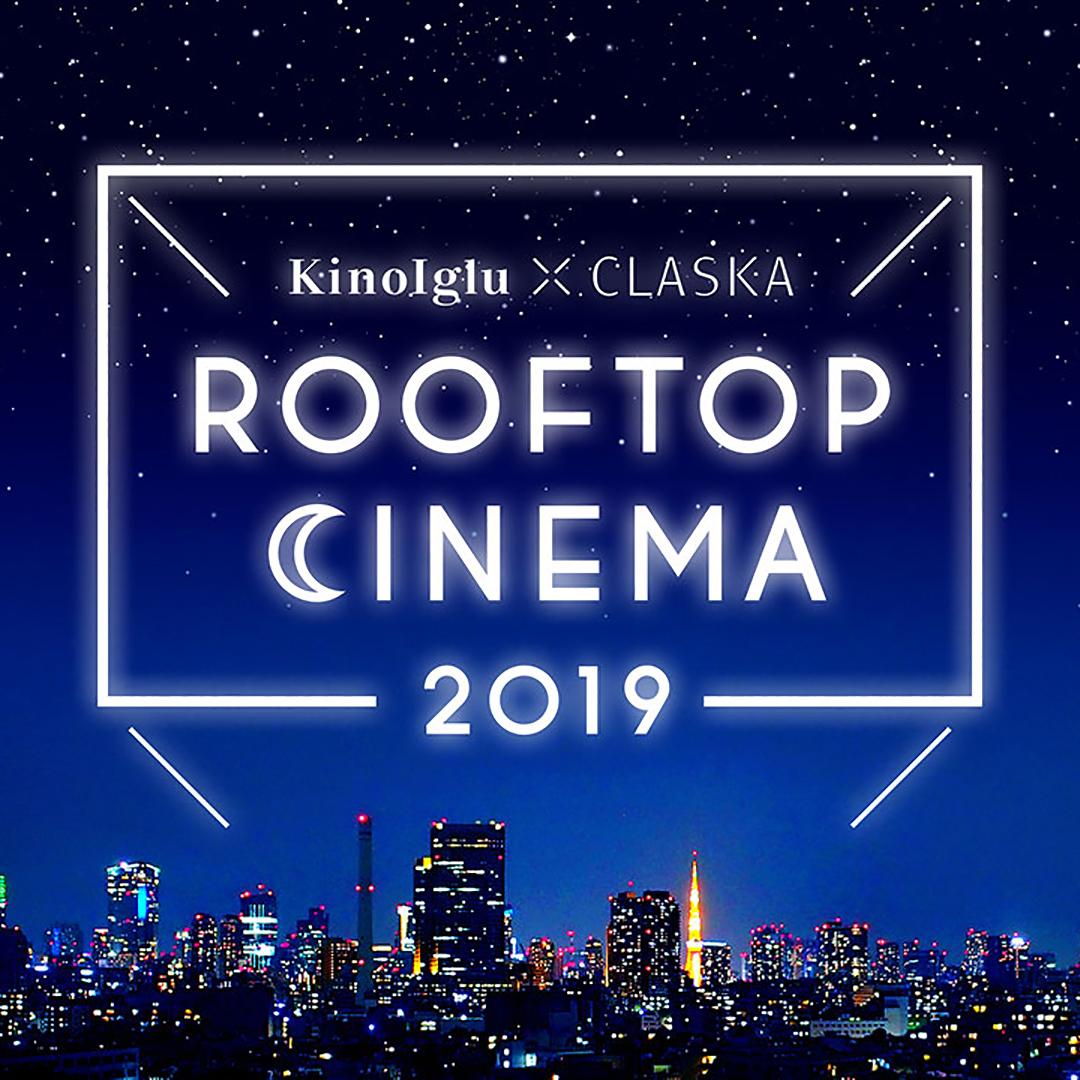 Kino Iglu(キノ・イグルー)×CLASKA(クラスカ) ルーフトップシネマ2019のロゴ