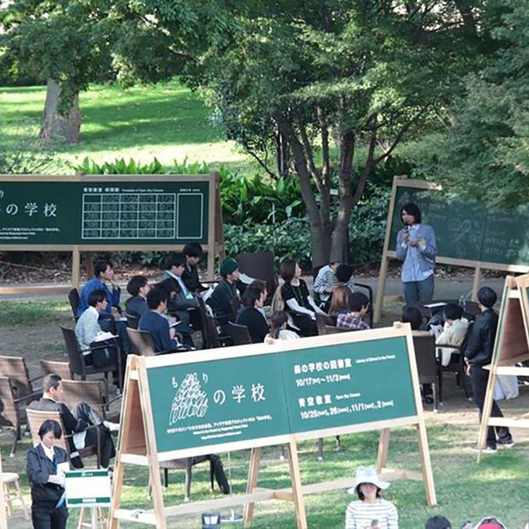 今年のテーマは「融合」。 東京ミッドタウンで秋のデザインイベントが開催