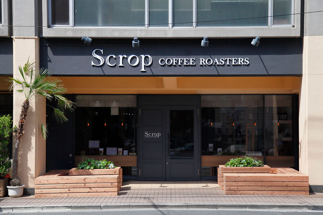 こだわりの豆を家庭でも。青山にフォースウェーブコーヒー新店がオープン