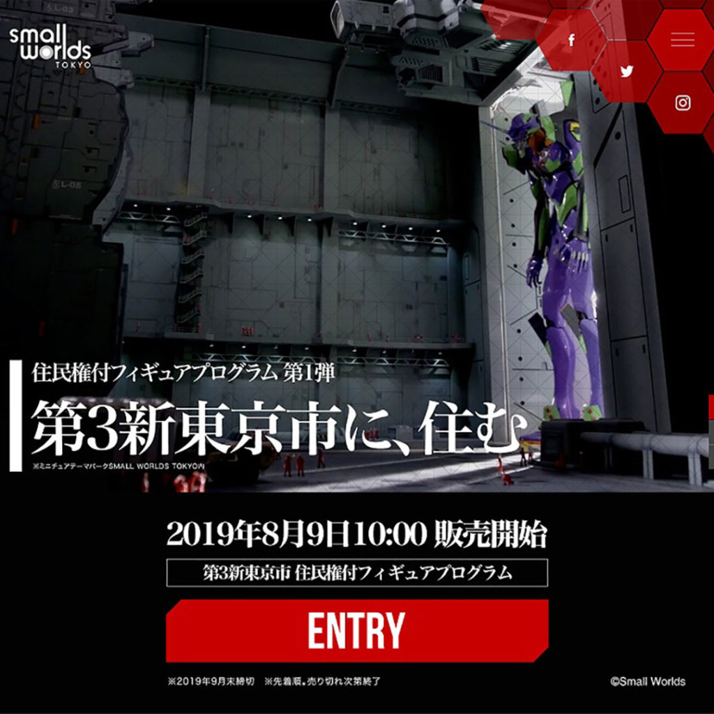 SMALL WORLDS TOKYO(スモール ワールズ トーキョー)のエヴァンゲリオン 格納庫エリア