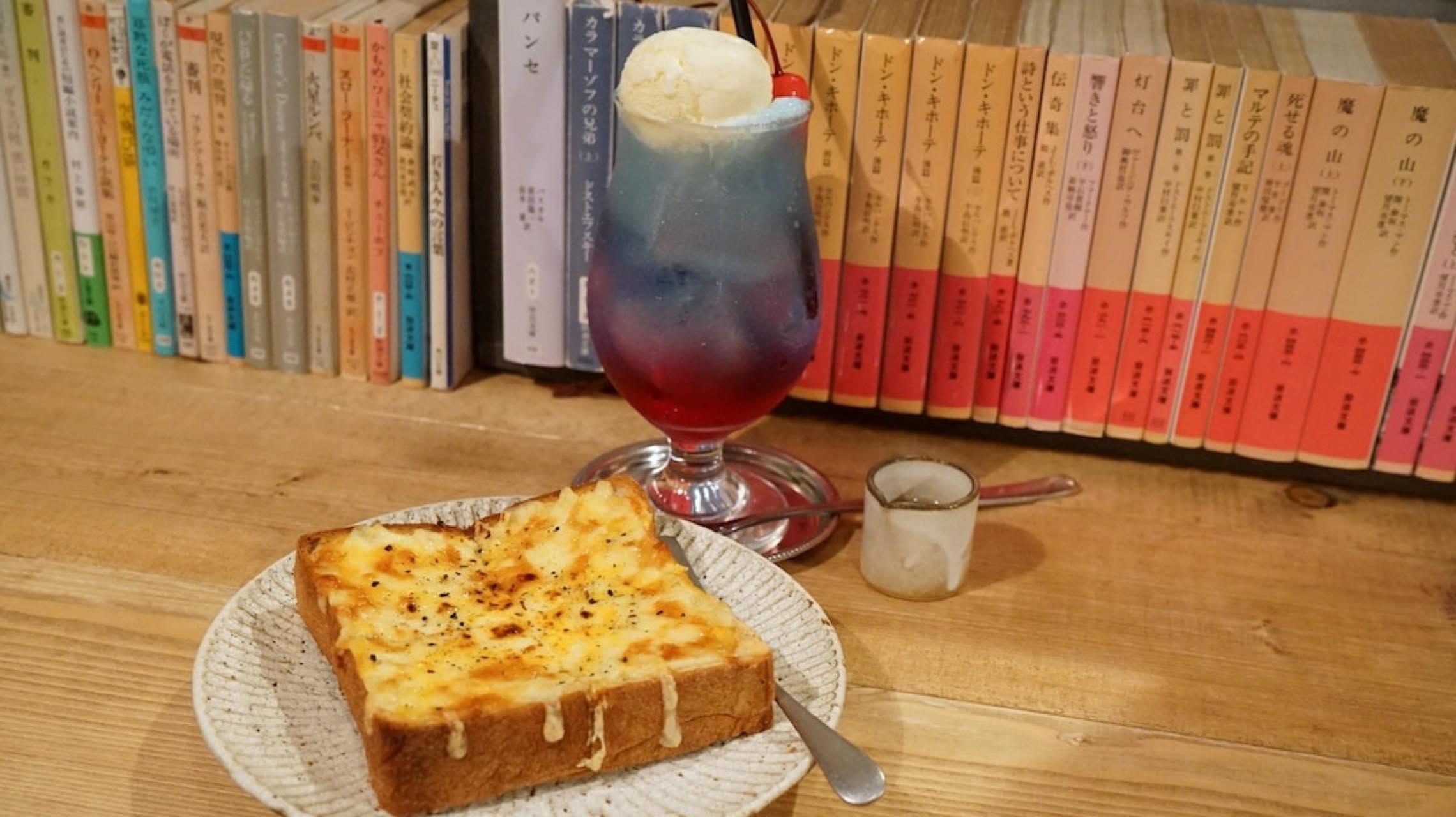 """日常からちょっと""""おいとま""""できるカフェ付き書店「本屋イトマイ」で過ごすひとり時間"""