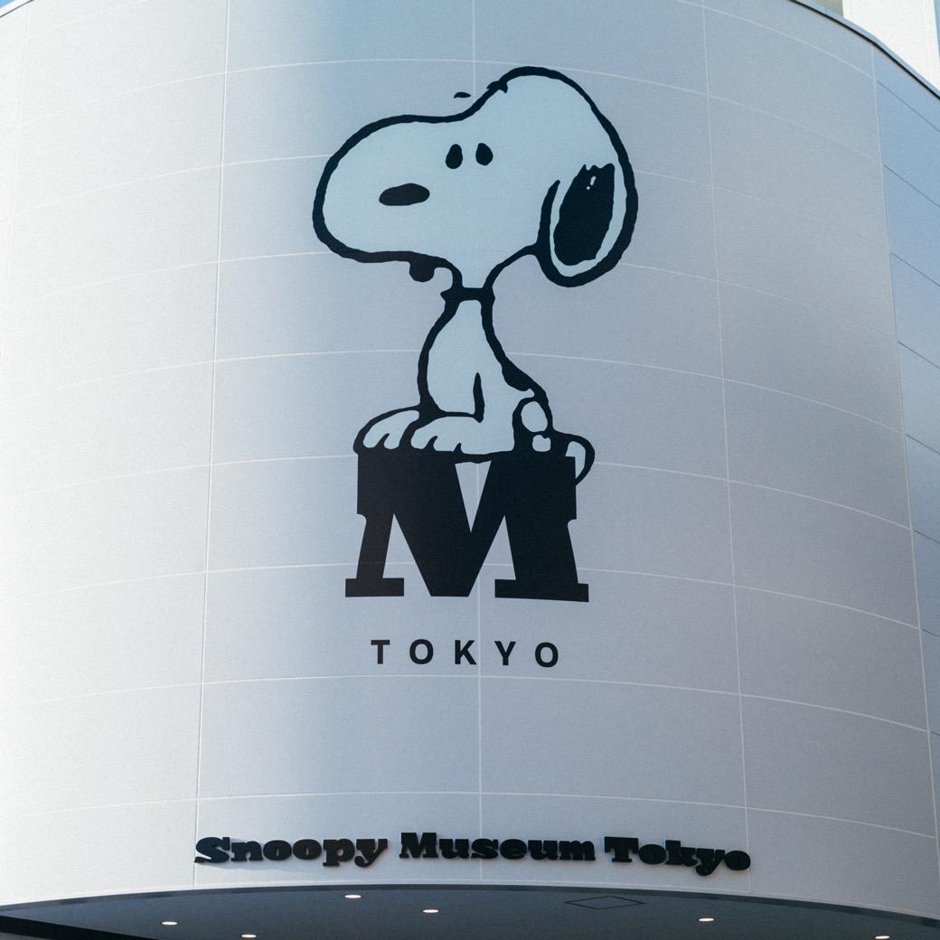 可愛いだけじゃない。スヌーピーの深い世界を体感できる特別なミュージアムが再オープン