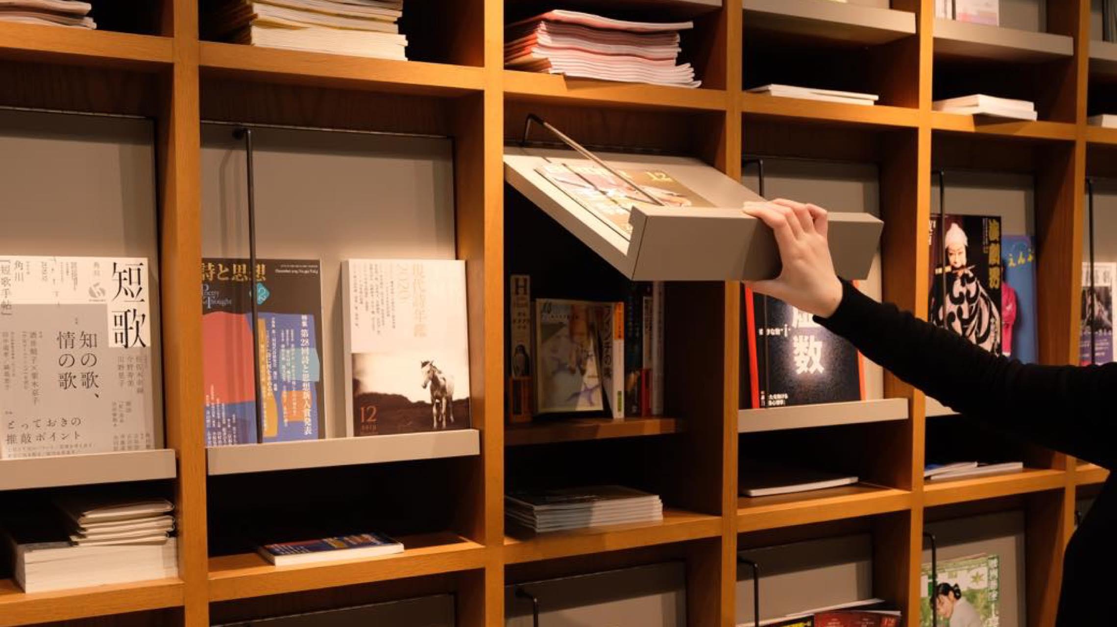 本好きの新聖地・六本木「文喫」。「出会い」がテーマの記念イベントを開催中