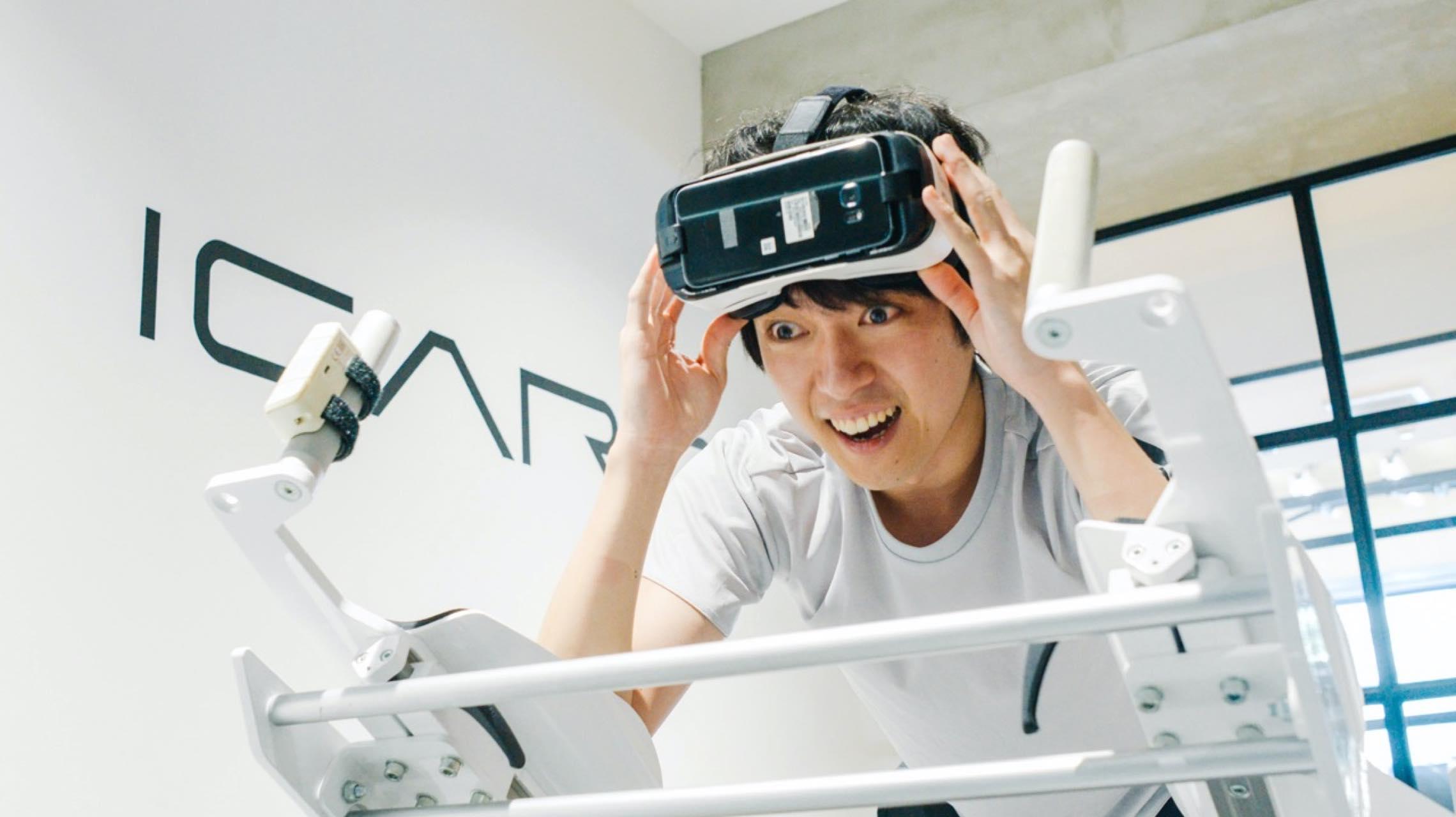 """【""""残念なイケメン""""もりすけが行く!】 VRの世界を飛び回る体幹トレーニング「イカロス」にチャレンジ"""