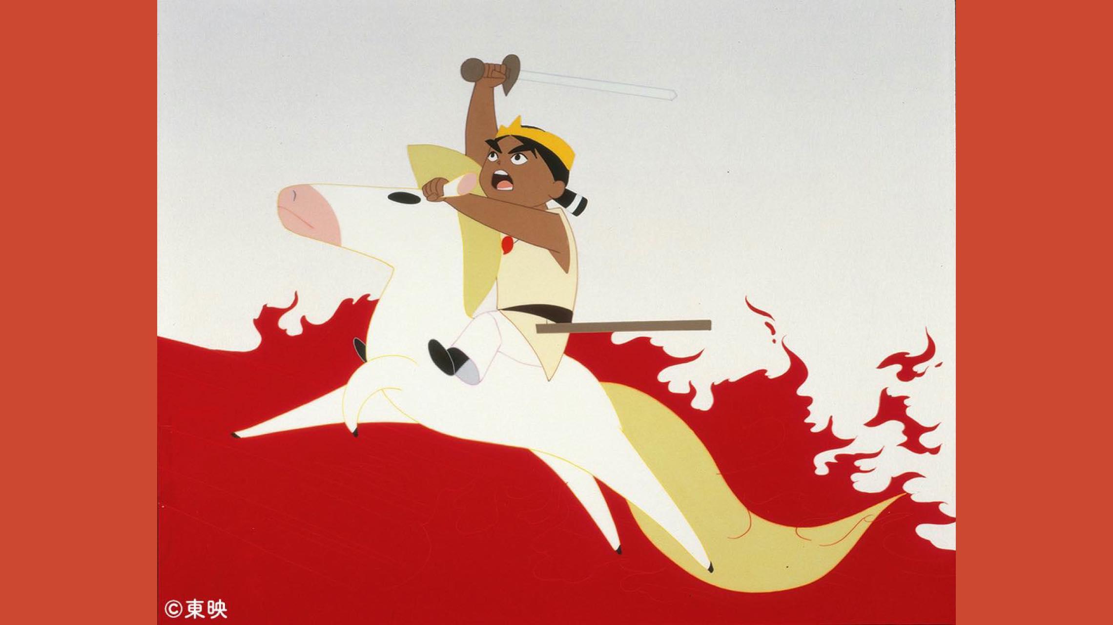 アニメ映画史を代表する、東映の名作をスクリーンで。「東映動画まつり」がユジク阿佐ヶ谷で開催
