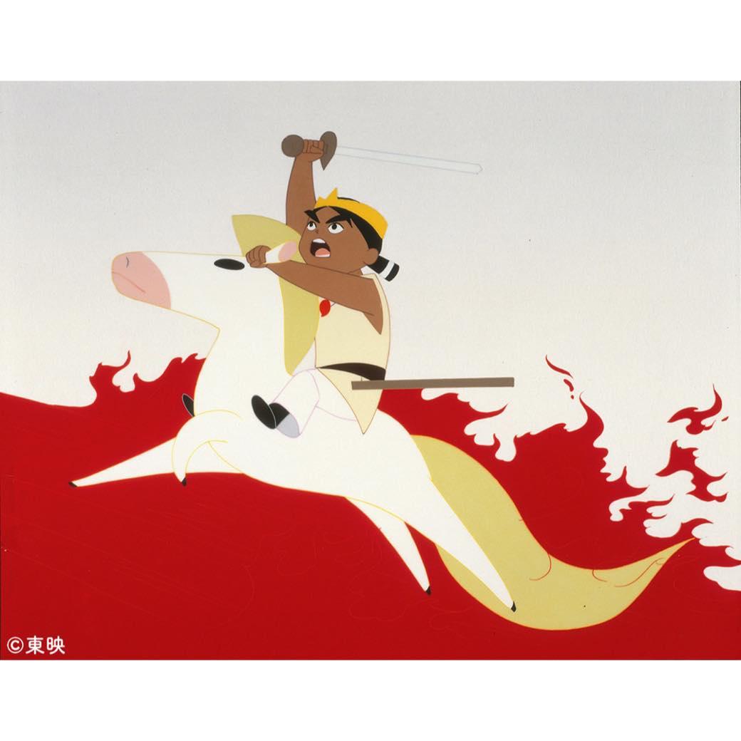『わんぱく王子の大蛇退治』(1963年)