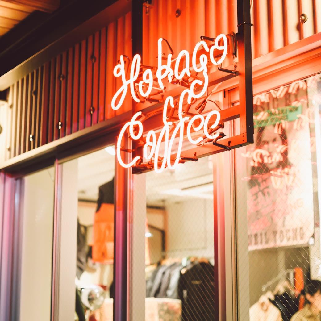 """帰宅前に寄り道したい。秘密基地に集合する大人の""""放課後""""カフェ"""