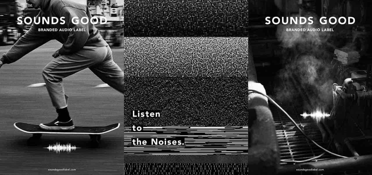 渋谷と青森の「音」を体感する企画展、ヒカリエで開催