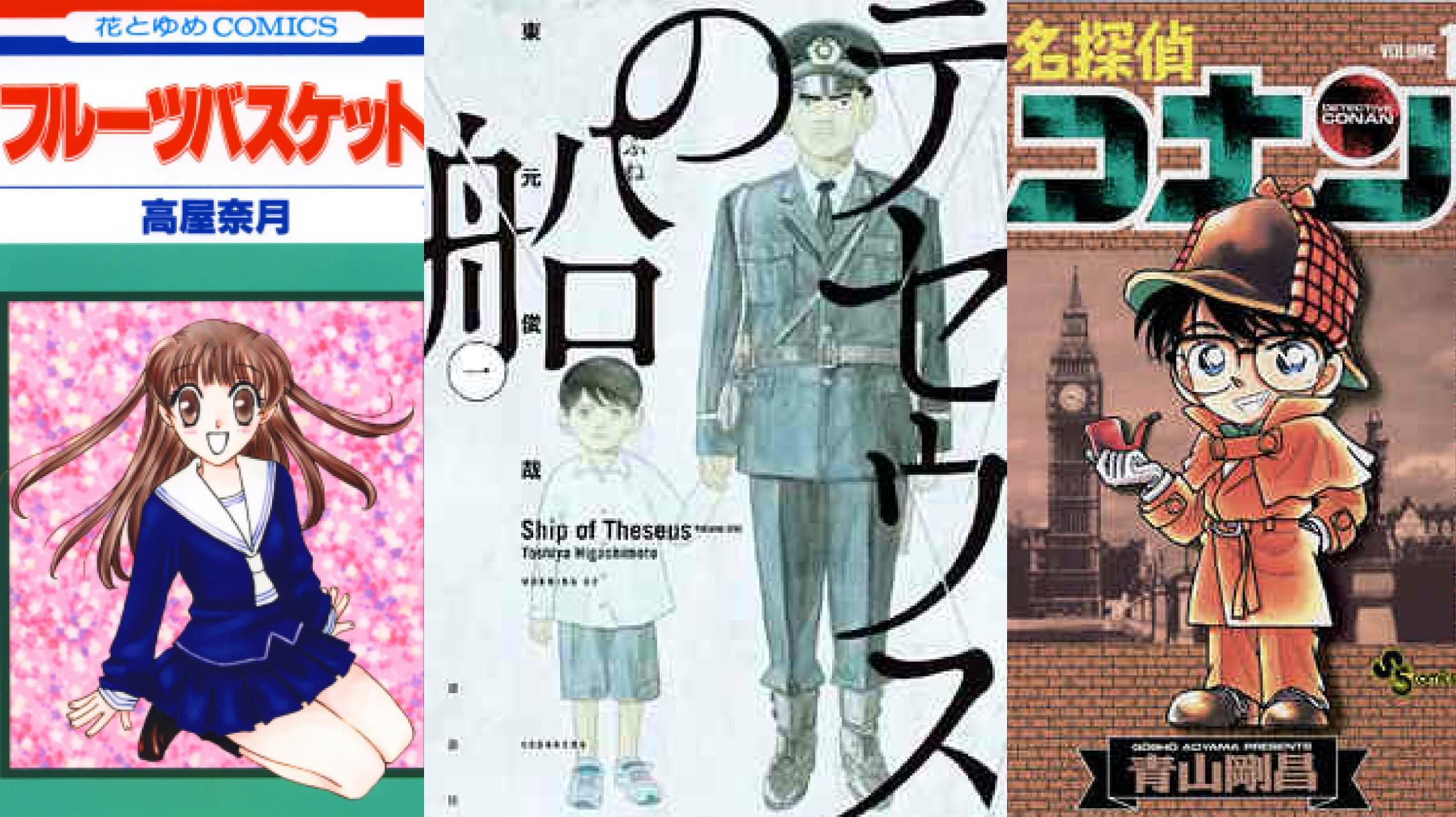 今週末はマンガ原作とアニメ・ドラマ化作品をじっくり見比べる。所要時間別の5選