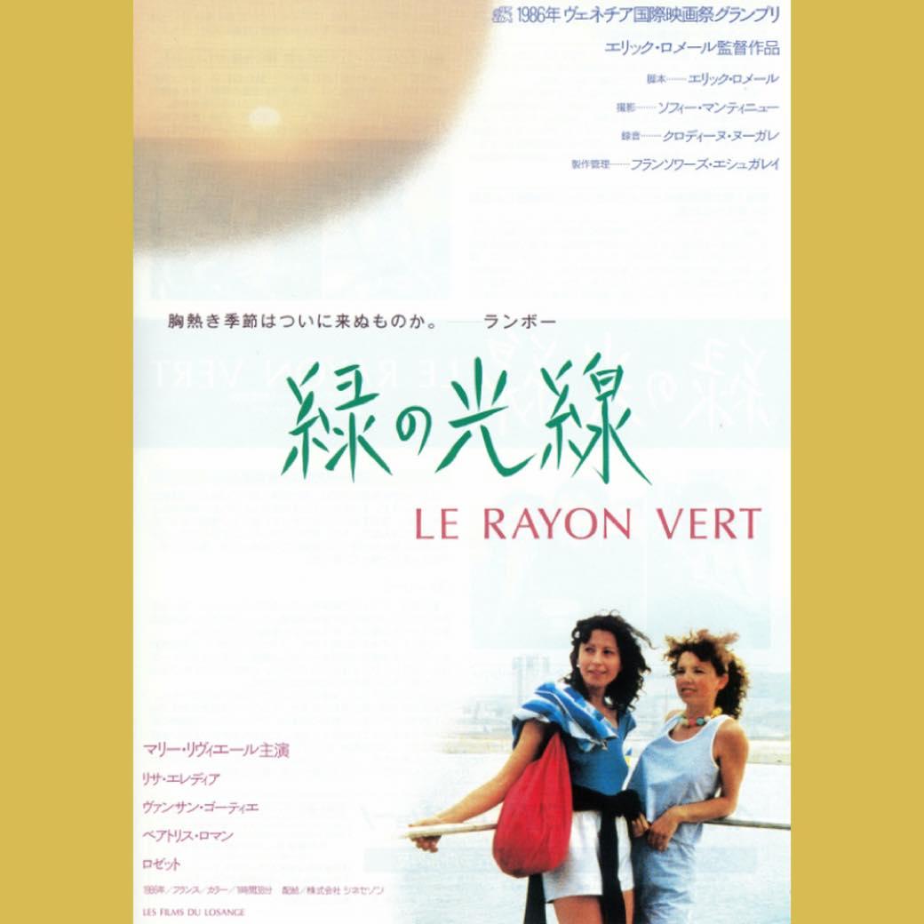 自分の世界観をもっと広げよう。深田晃司監督が薦めるGWに観るべき古典映画