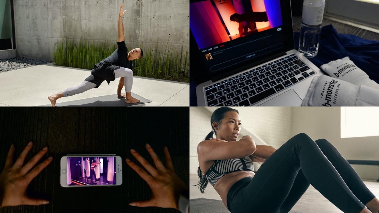 運動不足やストレスの解消に。今こそ始めたいオンライントレーニング6選