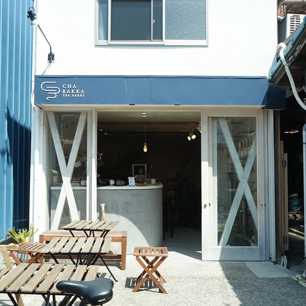 """日本初!""""ドラフト""""の日本茶が飲める「CHABAKKA TEA PARKS」(鎌倉)"""