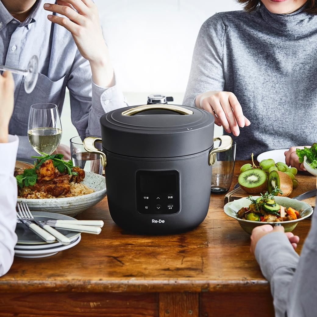 自炊にハマった人はマストバイ。たった25分で特別ごはんが作れる電気圧力鍋