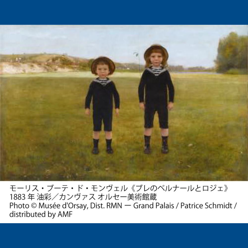 ゴッホやボナールが描く19世紀の子ども像。『画家が見たこども展』が開催