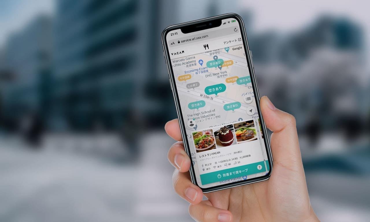 今空いている飲食店がすぐ見つかる。AIとIoTを活用した「VACAN」