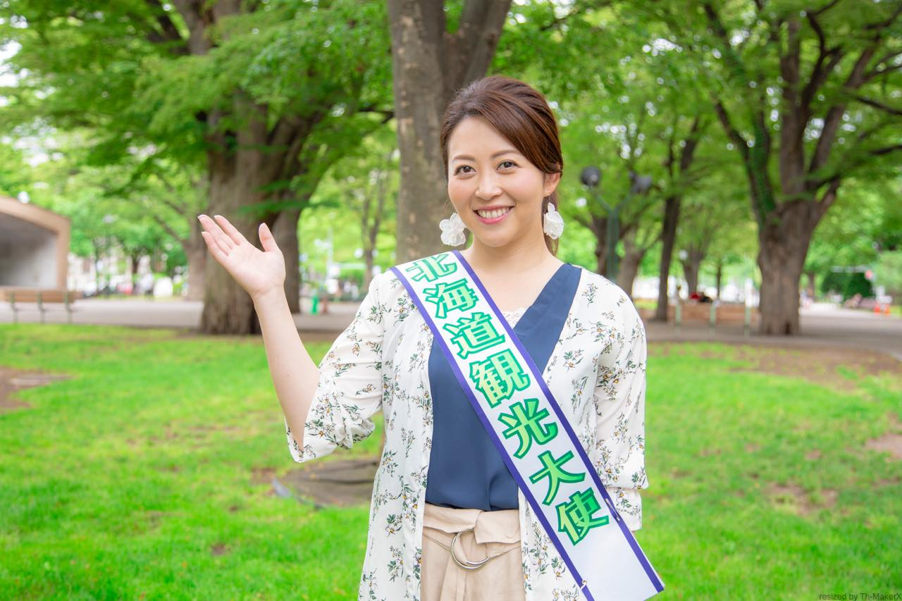 できることはすべてやる。観光大使・青山千景さんが語る北海道観光の今とこれから