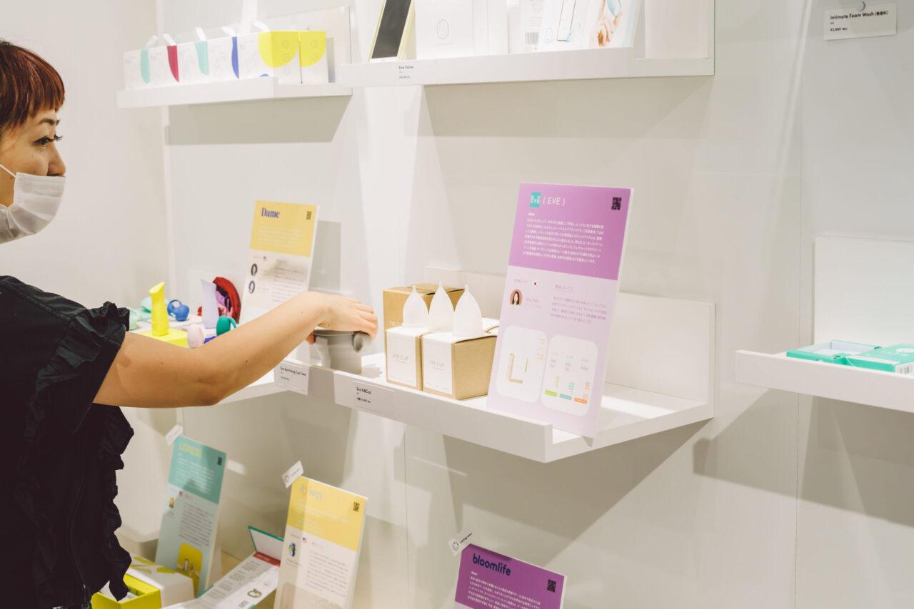 ニューヨーク発 未来の日用品店「New Stand Tokyo」で触れる、初めてのフェムテック