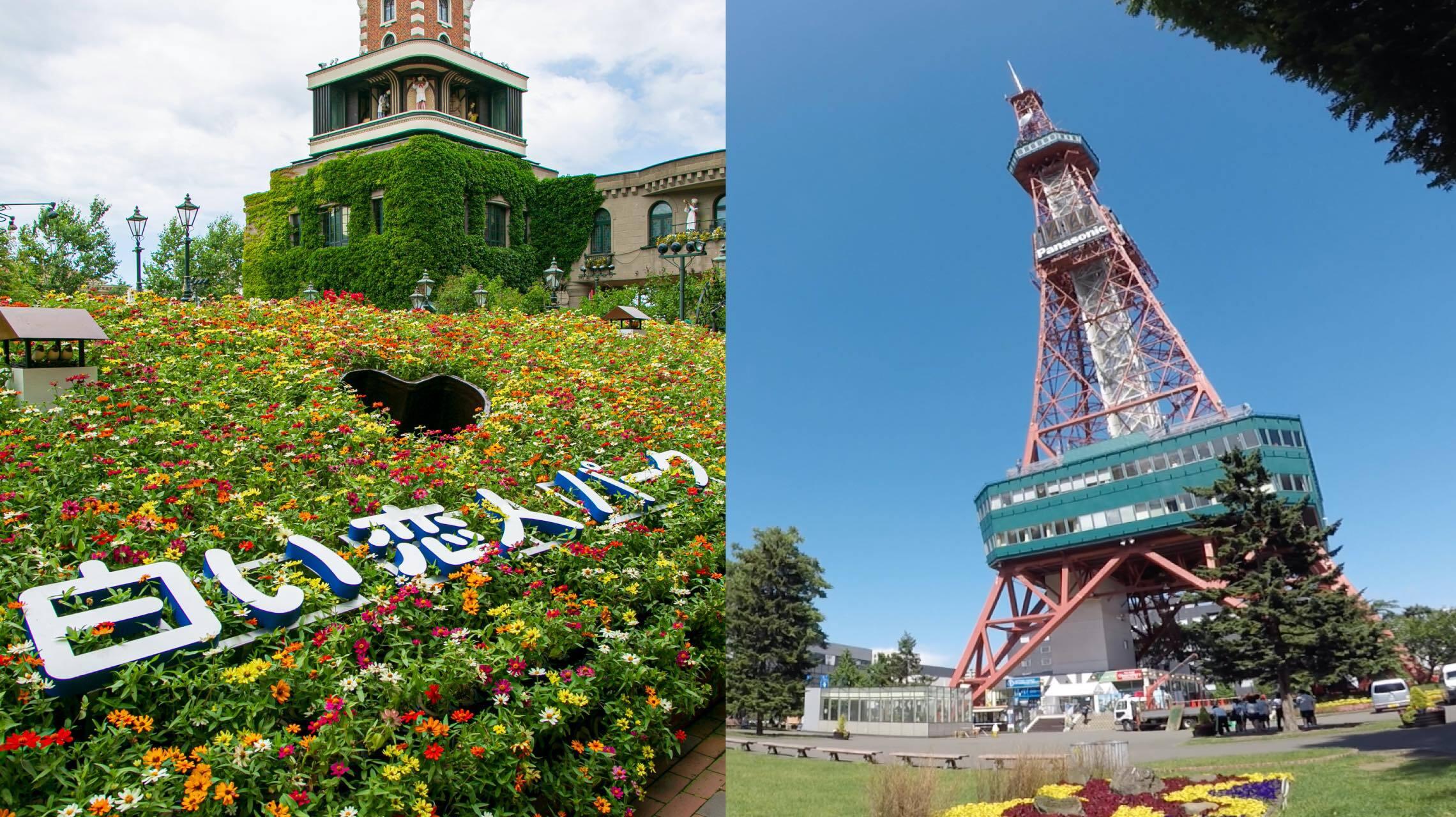 白い恋人パークとさっぽろテレビ塔。人気観光スポットの今を動画でレポート