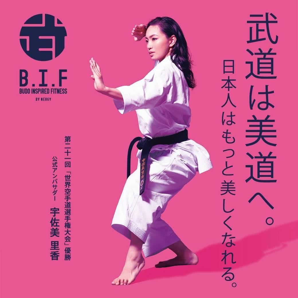 """新時代の""""美""""はココロから。「武道」生まれのフィットネスで日本人らしい美を"""