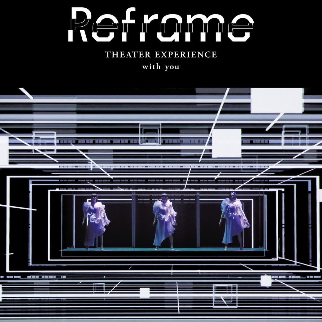 祝・結成20周年! Perfumeの過去ライブ映像を圧巻のスクリーンで楽しもう