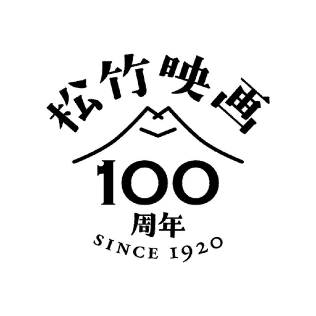 今の気分で映画を選ぶ。松竹100周年のサイトがオープン