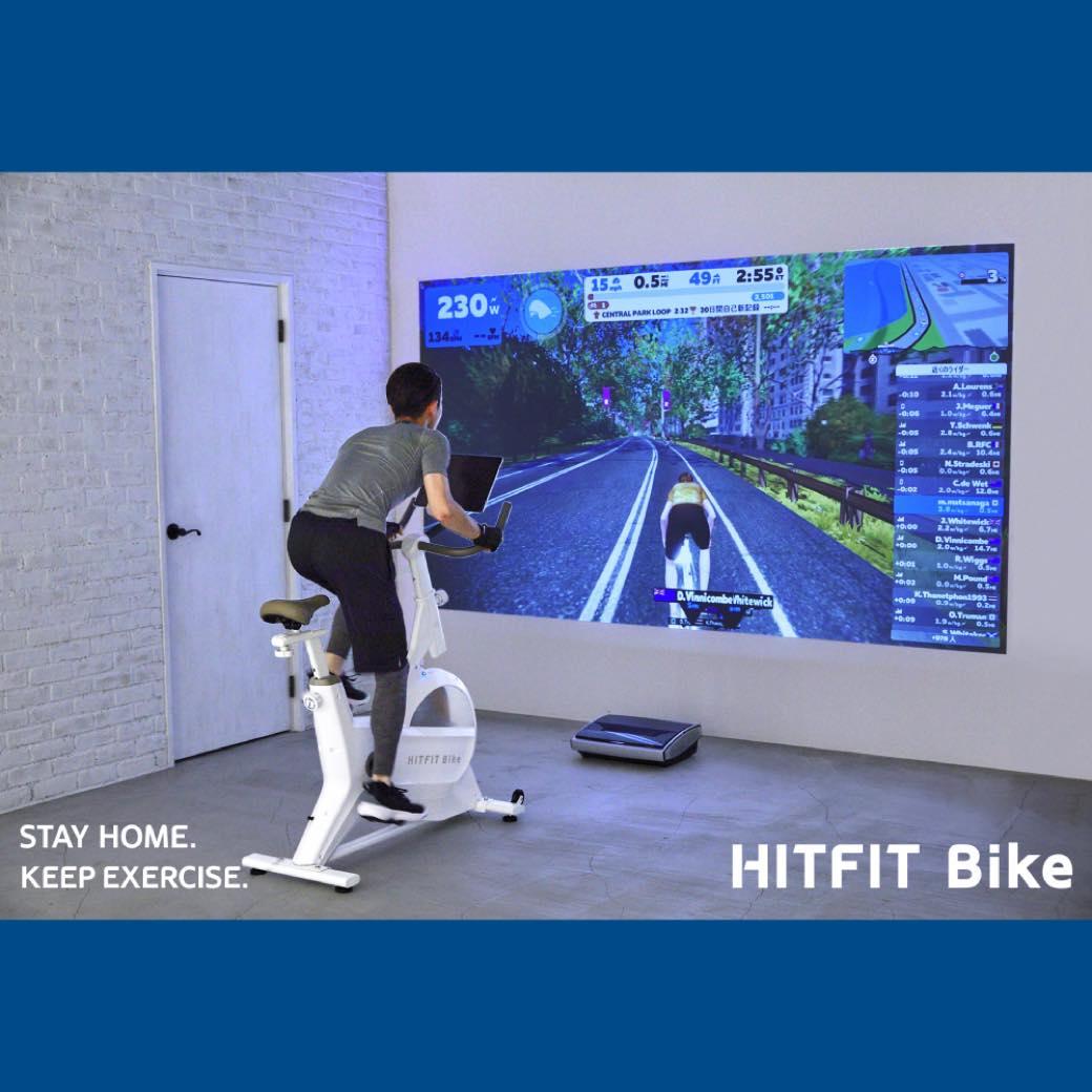 自宅でバーチャルサイクリング!「HITFIT Bike」でリアルライドを体感
