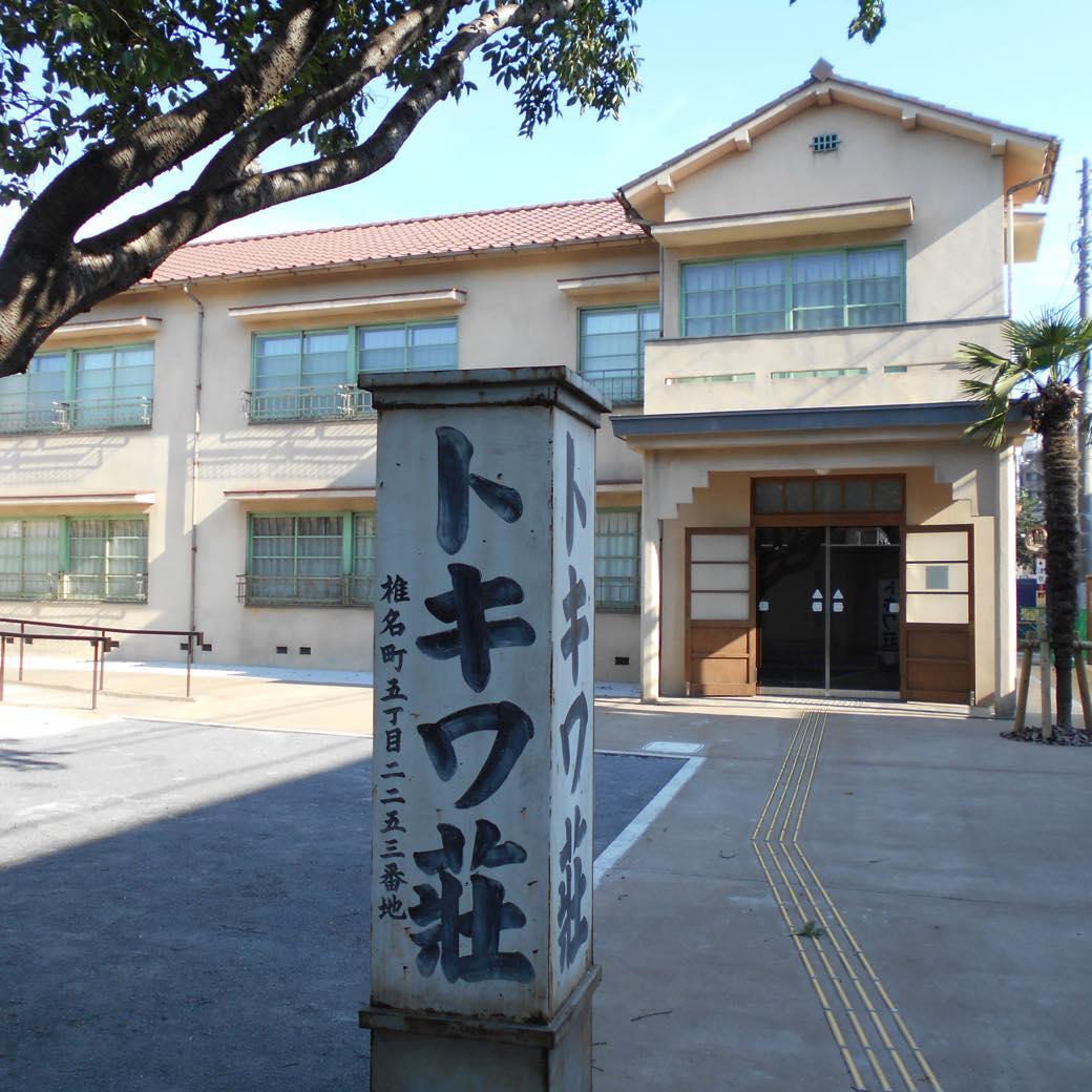 あのトキワ荘を徹底再現! マンガ家たちの若き頃が蘇るミュージアムが開館
