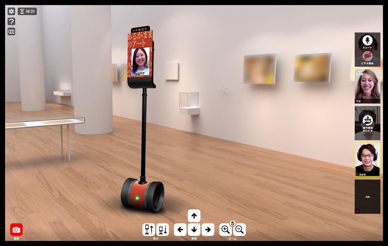 withコロナ時代に、アート鑑賞の新スタイル「ロボットビューイング」を体験