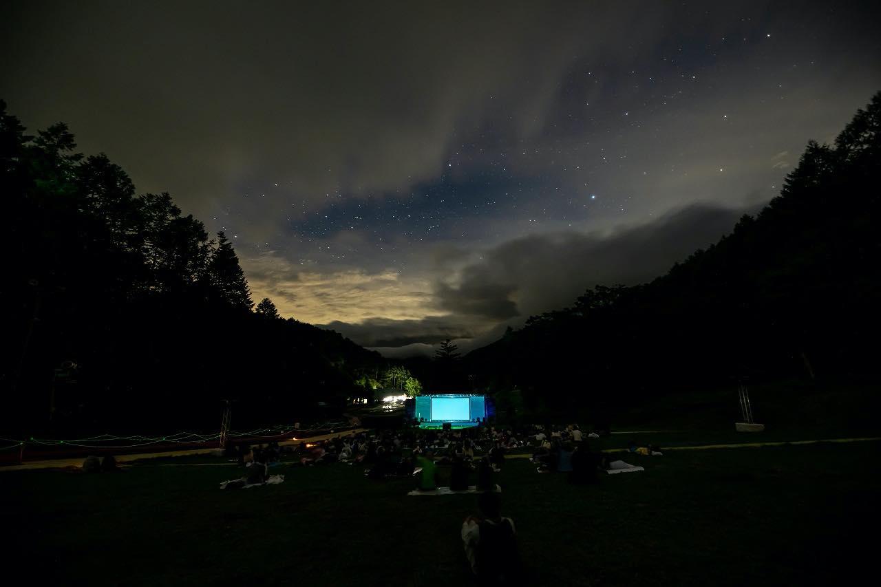 満天の星と澄んだ空気に包まれる。日本一の星空・阿智村で野外映画祭が開催